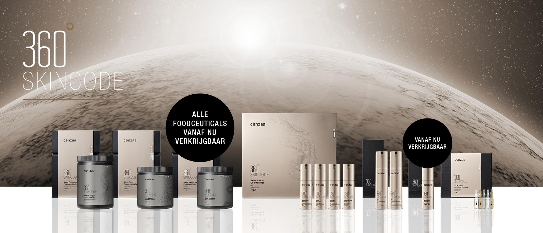 Skincode 360 Retail